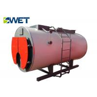 Wholesale Simple Structure Gas Fired Water Boiler, Safety Operation Industrial Water Boiler from china suppliers