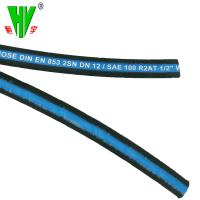 Wholesale Fire resistant high pressure black power hose 2 inches factory supply hydraulic hoses from china suppliers