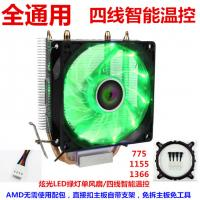 Wholesale 80-120W green LED fan for  AMD & Intel CPU cooler from china suppliers
