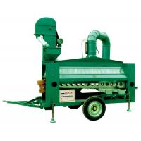 Wholesale The 5XJC Series Seed Processing Machinery Gravity Separator Easy Sieve Replacement from china suppliers