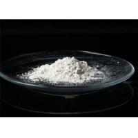 China 98 Purity White Carbon Black Fumed Precipitated Silica For Reinforcing Agent on sale