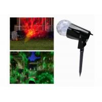 Wholesale Fire Christmas Motion Light Projector Ac220 - 240v 6w For Festival Decor from china suppliers