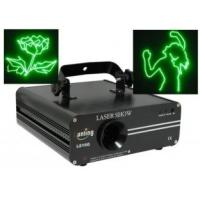 Wholesale PC Control 100mW Green Pro Animation Laser DMX DJ light for Clubs, KTV, Pub, Bar from china suppliers
