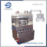 Quality good price  Sub-Speed Rotary Tablet Press machine (ZPYGS) with GMP for sale
