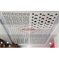 China Moon / Star Shapes Decorative Perforated Metal Panels Interior And Exterior Used on sale