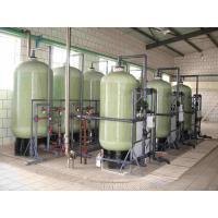 Wholesale Reverse Osmosis Water Treatment System for boiler feed pure water machine from china suppliers