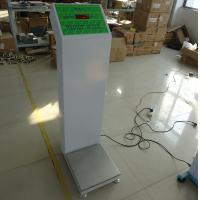 China DHM-3 weighing scale with printer Weight measure machine Airport Hotel  electronic weighing scale 500kg on sale