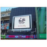 Wholesale 6m x 4m Electronic Advertising Water Proof Outdoor TV Screen 1R1G1B P8 / P10 from china suppliers