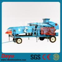 Wholesale Maize Cleaning Machine from china suppliers