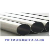 Wholesale Polished Copper Nickel Alloy Pipe For Refrigerator C70600 / 71500 ASTM T1 T2 from china suppliers