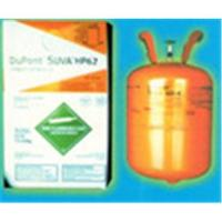 Wholesale Refrigerant  Gas R404A from china suppliers