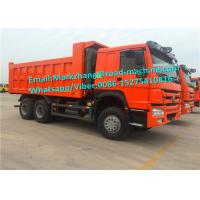 Buy cheap Transportation Trailer Multi Axle Trailers To Transport Stone Ore from Wholesalers