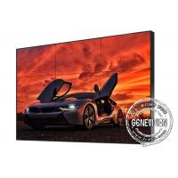 China 46Inch 49Inch 55 Inch 4K  Narrow Seamless Bezel LCD Video Wall Screen For Control Room on sale