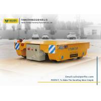 Wholesale Industrial use remote control motorized 5t battery powered rail transfer cart from china suppliers