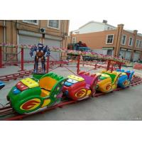 Wholesale Space Shuttle Shape Kiddie Roller Coaster Marked With Modern Interchange Track from china suppliers