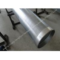 Wholesale Stainless SS Filter Steel Wedge Johnson Wire Screen , Deep Well Water Pipes from china suppliers