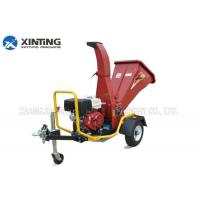 Wholesale Electric Wood Chipper Machine , Heavy Duty Chipper Shredder High Speed from china suppliers