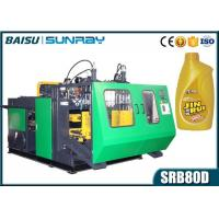 Buy cheap 1 Liter Hdpe Jerry Can Blow Moulding Machine 1 Year Guarantee SRB70D-3 from wholesalers