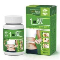 Quality 1 Day Diet, best herbal weight loss product from China top manufacturer for sale