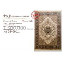 Wholesale European Simple Flowers fitting white furnitures silk carpet/tapestry from china suppliers