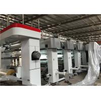 Wholesale High Speed Gravure Printing Press , Rotogravure Lamination Machine 300 M/Min Working Speed from china suppliers