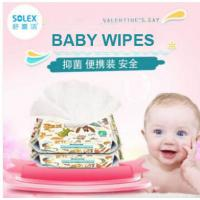 Wholesale International certification BABY wipes of cleaning body LDEA Plant essence collagen polypeptide Wipes from china suppliers