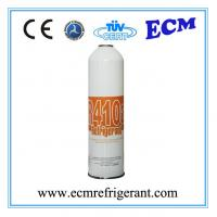 Wholesale Air conditioner gas r134a from china suppliers
