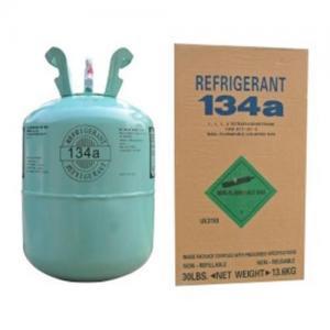 China REFRIGERANT R134A/R600A on sale