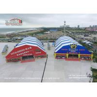 China Luxury Outdoor Event Tents And Large Polygon Event Tent For Exhibition , Conference , Party on sale