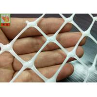 Wholesale 60CM X 5M PP Garden Mesh Netting 230 GSM Black Color , Climbing Garden Protection Netting from china suppliers