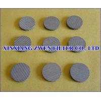 China Metal Filter Disc on sale