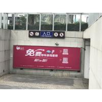 China Satin Fabric Digital Printing Banners Display Advertising Banners For Parking Lot on sale