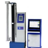 Wholesale Computer Controlled Tensile Strength Test Instrument from china suppliers