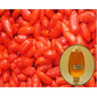 China Goji seed oil,Natural oil of Goji fruits on sale