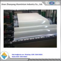Quality Standard 3003 H24 Painting Aluminum Coil / Coated Aluminium Coil With 18um PE for sale