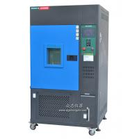 Buy cheap 380V Xenon Arc Weathering Test Equipment 2 KW Xenon Aging Test Instrument from Wholesalers