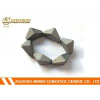 Wholesale Tungsten Cemented Carbide Shield Cutter from china suppliers