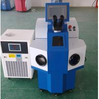 Buy cheap Laser Welding Machine W200 from wholesalers