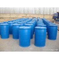 Wholesale Acetic Anhydride from china suppliers