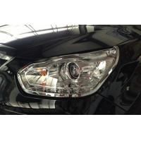 Wholesale High Precision Auto Chromed Headlight Bezels for Chery Tiggo 2012 from china suppliers