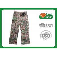 Buy cheap Outdoor Womens Fashion Camo Pants , Army Camo Pants For Women from Wholesalers