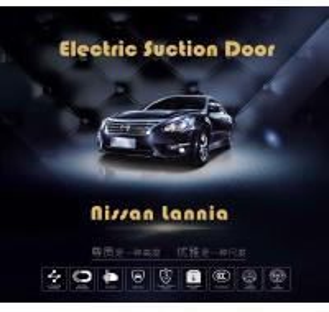 China Nissan Lannia Bluebird 2016-2017 Automatic Door Lock System Car Suction Doors on sale