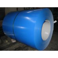 Buy cheap Color Steel from wholesalers