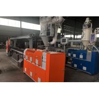 Buy cheap Plastic 3d Printer Filament Extrusion Line , Single Screw Filament Making from wholesalers