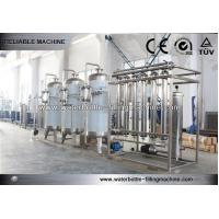 Wholesale 5000T/H Water Purify Machine UF Water Treatment Membrane Filtration Equipment from china suppliers