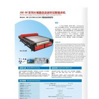 Buy cheap Batch Fabric Laser Cutting Bed with Auto Conveyor Feeding System (JM2513M) from Wholesalers