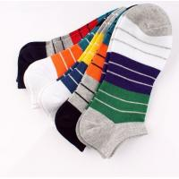 Buy cheap Fashionable OEM colorful striped cotton ankle socks for men from Wholesalers