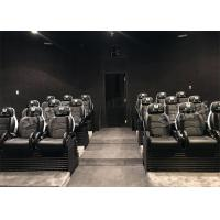 Wholesale Real Leather Interactive Mobile 5D Cinema Chair 3 Degrees Of Freedom / 5D Cinema System from china suppliers