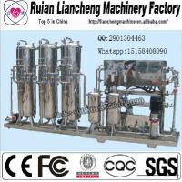 Wholesale made in china GB17303-1998 one year guarantee free After sale service reverse osmosis plant karachi from china suppliers