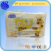 China Supplier for super absorbent import SAP dry love baby diaper on sale